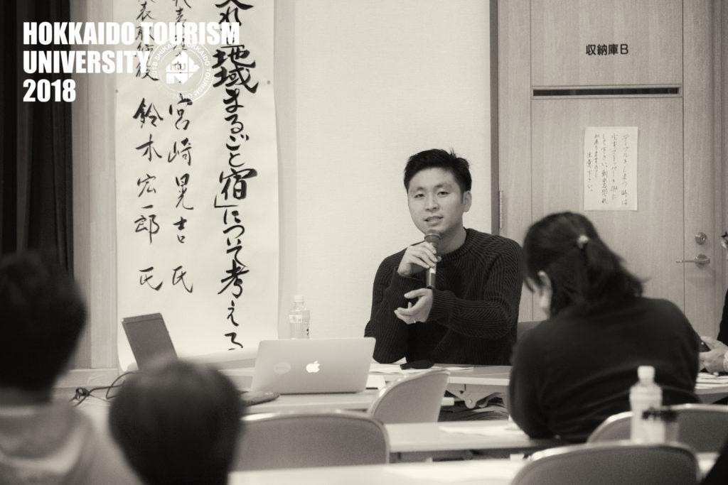 [北海道ツーリズム大学]第2回講座フォトギャラリー