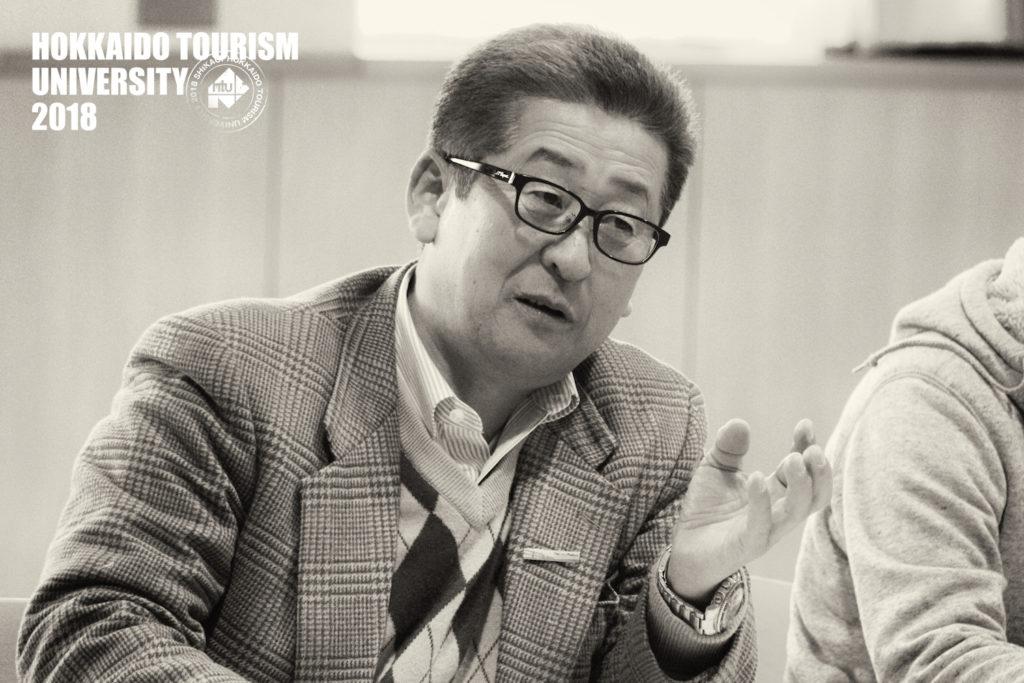 [北海道ツーリズム大学]第3回講座フォトギャラリー
